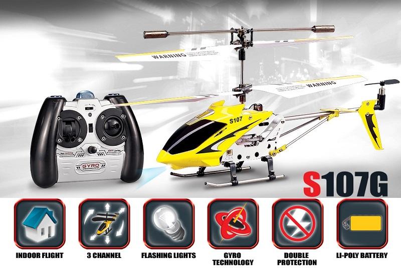 Вертолет Syma S107