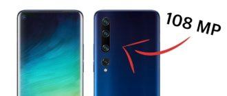 Лучшие смартфоны Xiaomi в 2020 году ТОП 10