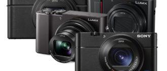 Лучшие цифровые компактные фотоаппараты 2020 Рейтинг, отзывы
