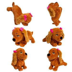 ИнтерактивнаяСобака IMC Toys Собака Lucy