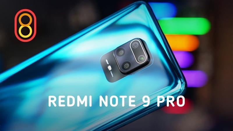 Xiaomi Redmi Note 9 Pro или Note 9 Pro Max характеристики, обзор