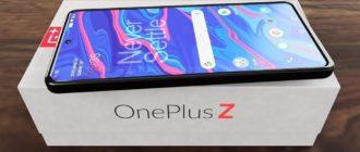 OnePlus Z планируется выпустить в конце года