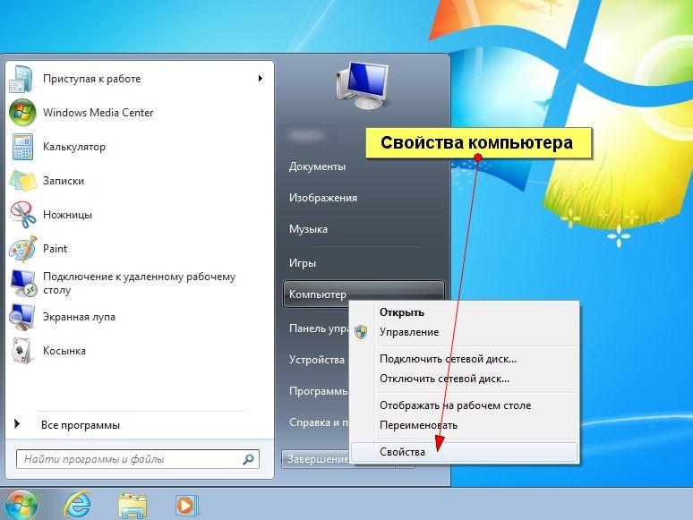 Разница между 32 и 64 битной системой Windows