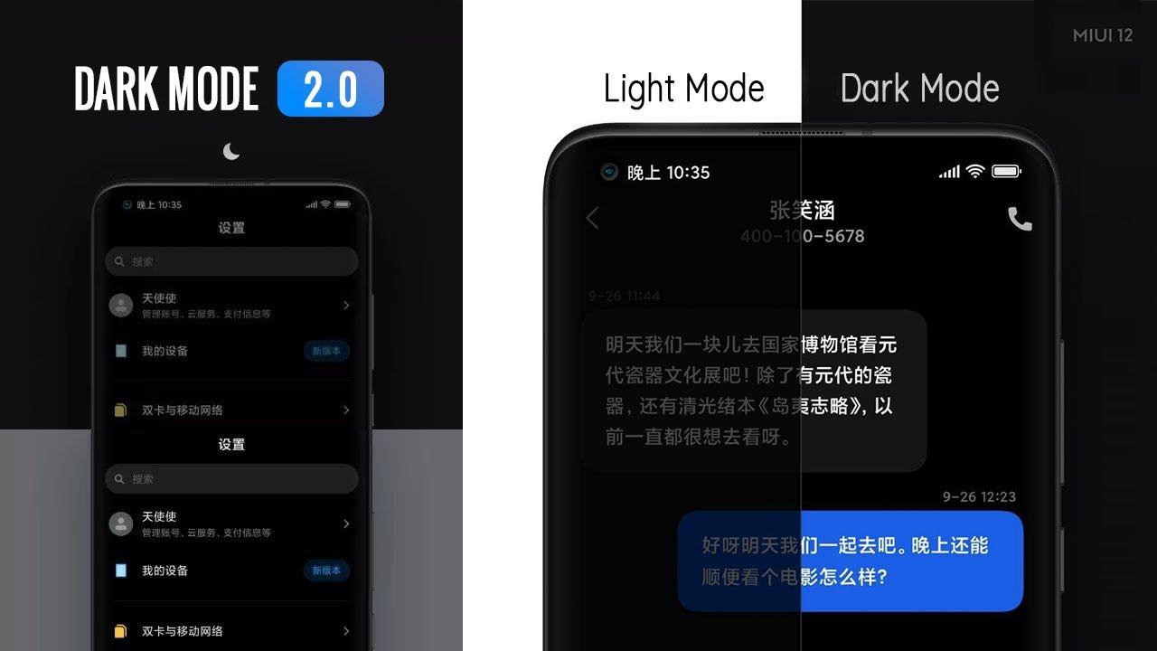Что нового MIUI 12 и какие телефоны поддерживает