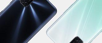 Oppo A52 обзор, цена, отзывы