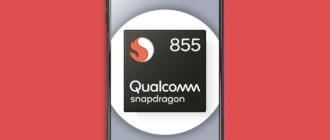 Телефоны с процессором Qualcomm Snapdragon 855 список