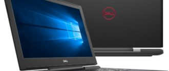 Сравниваем и выбираем Лучшие ноутбуки Dell Inspiron, Vostro, Latitude, XPS