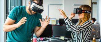 В чем разница между AR и VR