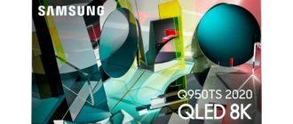 Обзор 75-дюймового телевизора Samsung Q950T QLED 8K