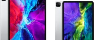 Разница между iPad Pro 11 2020 и iPad Pro 12.9 2020