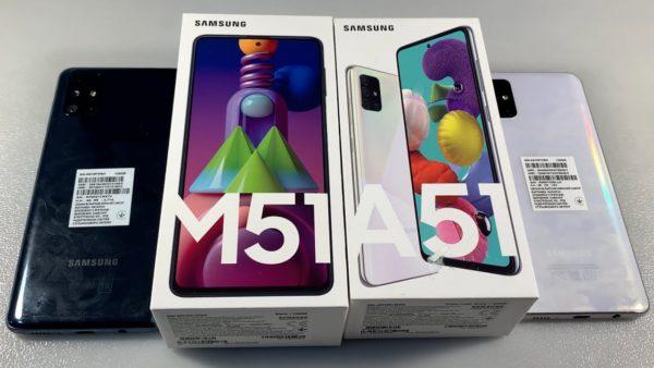 Samsung Galaxy A51 vs Galaxy M51 сравнение