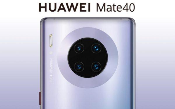 Все различия между Huawei Mate 40 vs Mate 40 Pro vs Mate 40 Pro Plus