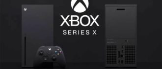 Xbox Series X характеристики, отзывы