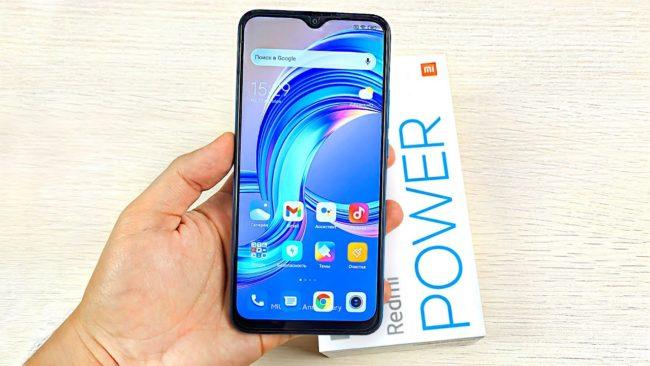 Xiaomi Redmi 9 Power с аккумулятором 6000 мАч