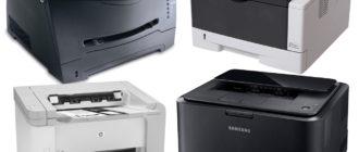 какой лазерный принтер лучше для домашнего использования