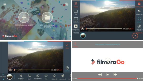 приложения для видеомонтажа на телефонах