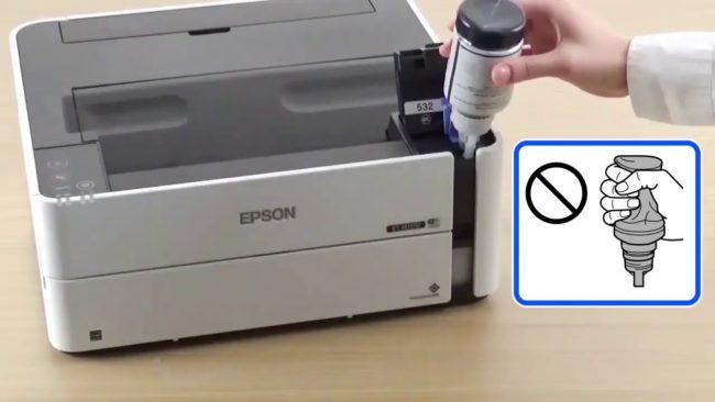 EPSON M1170 какие чернила применяются
