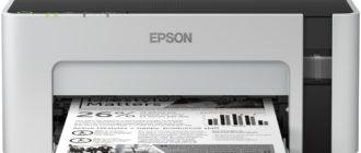 Epson M1120 отзывы, характеристики