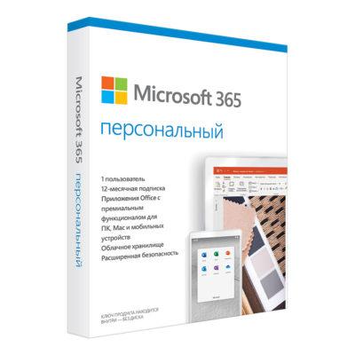 Microsoft 365 что это такое