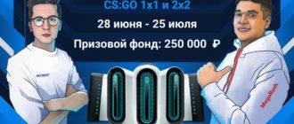Турнир Dell Gaming Academy