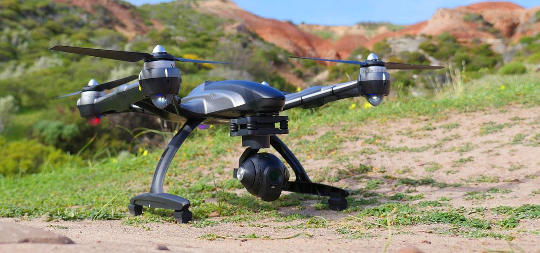 Yuneec - компания по производству дронов