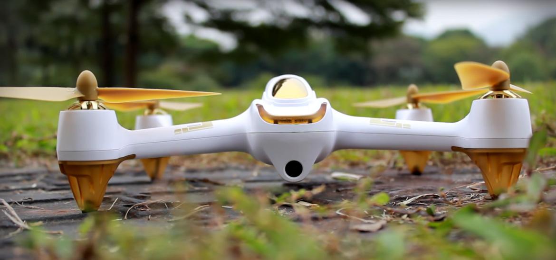 Квадрокоптер Hubsan: обзор модельного ряда дронов от Хабсан