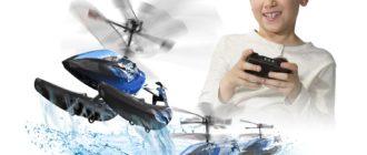 Вертолет на радиоуправлении для детей