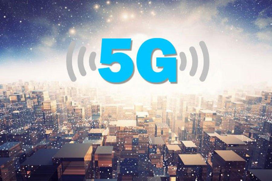 Что такое и как работает 5G