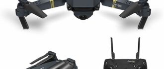 Eachine E58 Обзор недорогого квадрокоптера