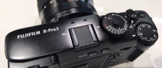 Fujifilm X-Pro3 обзор нового фотоаппарата, характеристики
