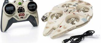 Star Wars UltimateMillennium Лучшие квадрокоптеры для детей