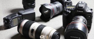 Как правильно выбрать и купить лучший зеркальный фотоаппарат