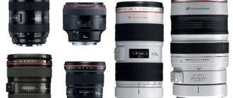 Лучшие объективы Canon как выбрать и какой купить, обзор, советы