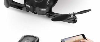Syma Z1 квадрокоптер для селфи отзывы, стоит ли купить