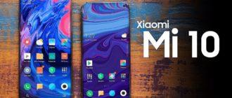 Характеристики смартфонов Xiaomi Mi 10 и Xiaomi Mi 10 Pro Обзор