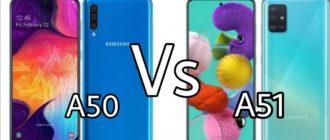 Сравнение смартфонов Samsung Galaxy A51 vs A50s vs A50 Какой выбрать