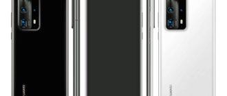 цены и характеристики смартфонов Huawei P40, P40 Pro и P40 Pro +
