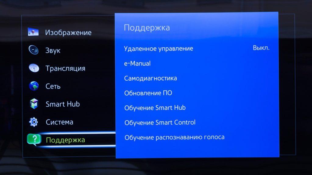 Как сделать начальную настройку телевизора Smart TV