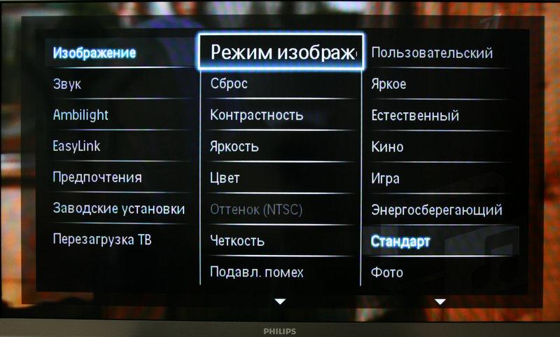 Как настроить резкость в телевизоре
