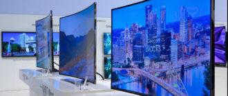 Топ самых лучших телевизоров 4К с руководством по покупке