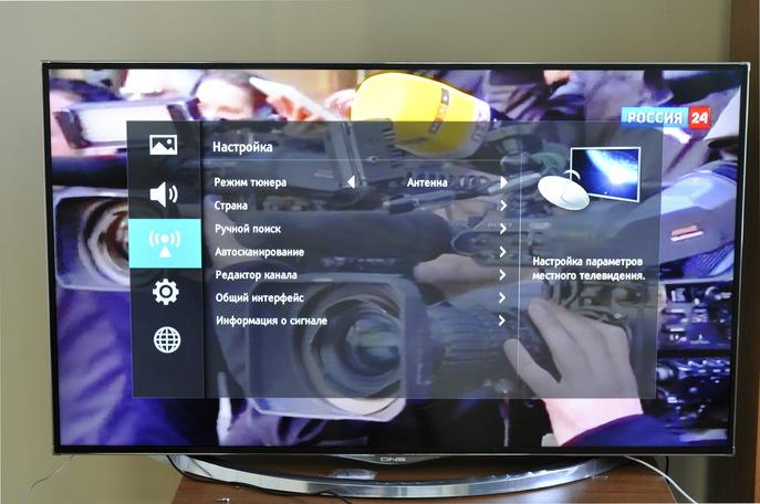 Как добавлять и удалять приложения на телевизоре LG