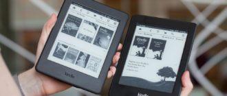 Лучшие электронные книги Amazon Kindle Как выбрать и какую купить