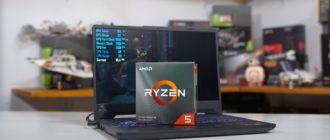 Ноутбук с процессором AMD Ryzen как выбрать и какой купить