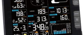 Обзор лучших домашних беспроводных метеостанции