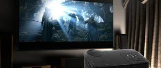 ТОП 10 Лучших проекторов 2020-2012 для домашнего кинотеатра
