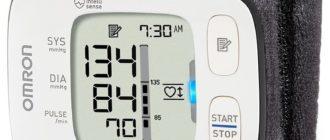 Тонометры Omron Топ лучших аппаратов для измерения давления