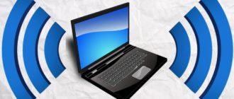 Как раздать wifi с ноутбука и сделать из него точку доступа
