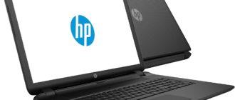 Лучшие ноутбуки HP Pavilion, G6, Probook, Gaming