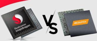 MediaTek vs Snapdragon Какой процессор для телефона лучше