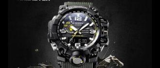 Лучшие серии часов Casio G-Shock